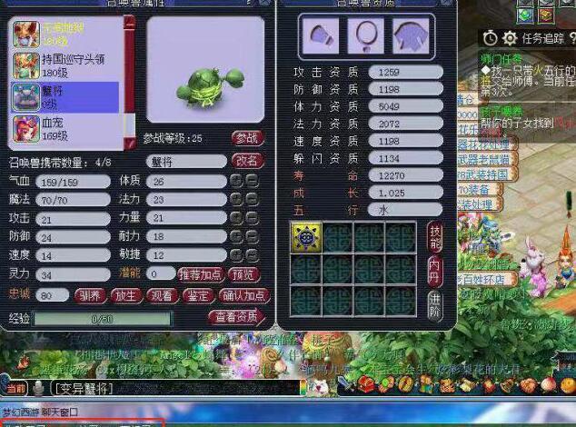 梦幻西游:老骷髅重回梦幻,10级腰带太亮眼,好友:副本走一走?
