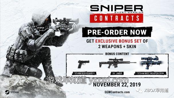 《狙击手:幽灵战士契约》预购开放11月23日发售_Sniper
