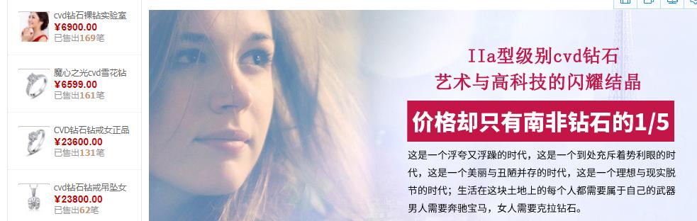 http://www.jindafengzhubao.com/zhubaoxiaofei/33921.html