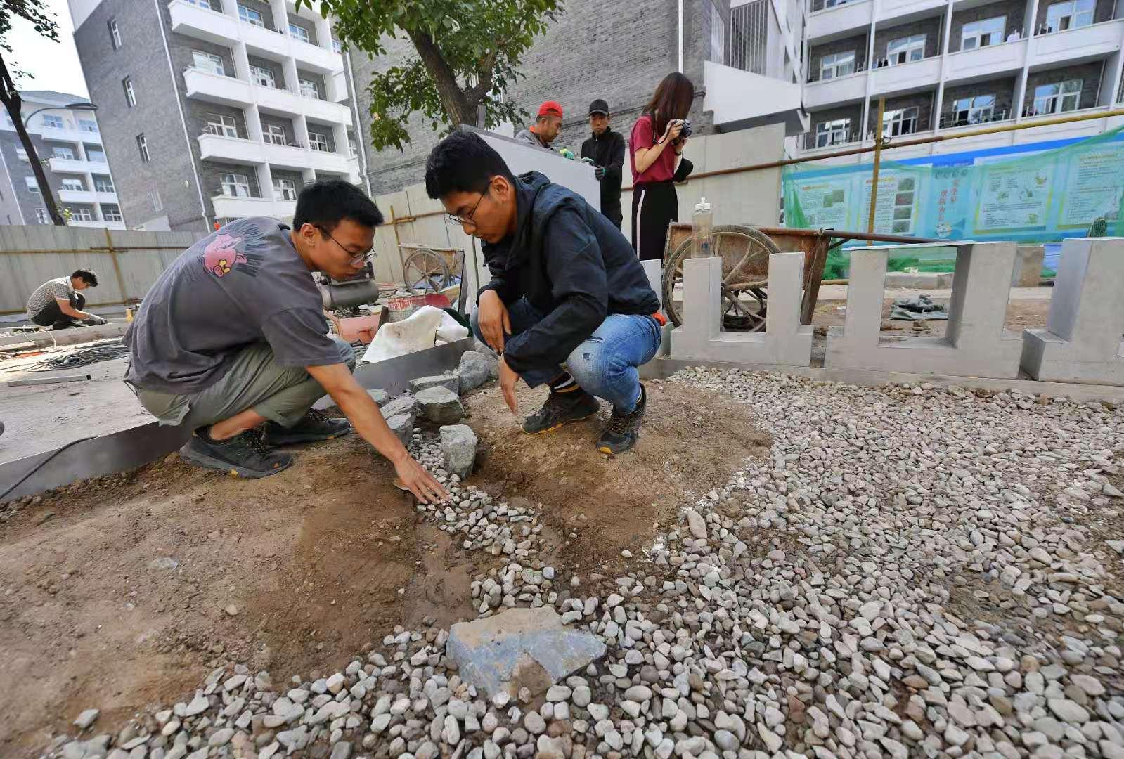 """北京大学""""雨水花园""""改造计划,荒地变身休闲广场"""