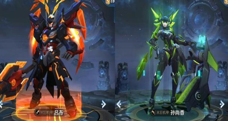 王者荣耀:这些英雄皮肤名字居然一模一样?网友:不是一个游戏?
