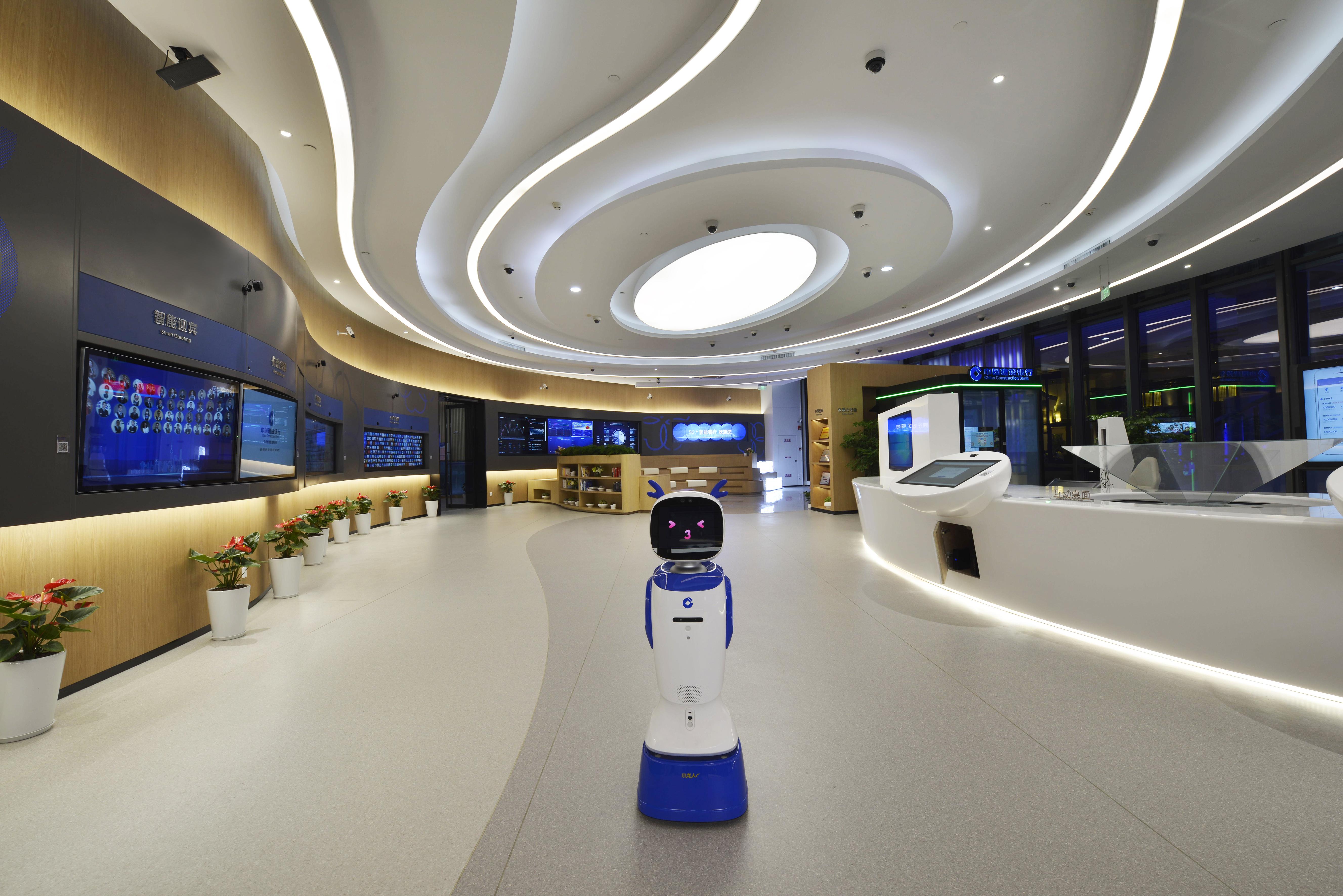 """建行在沪首家""""5G+智能银行""""落户进博会,有啥新奇之处?_网点"""