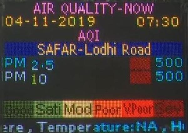 """印度首都新德里持续严重空气污染,已进入""""紧急状态"""""""