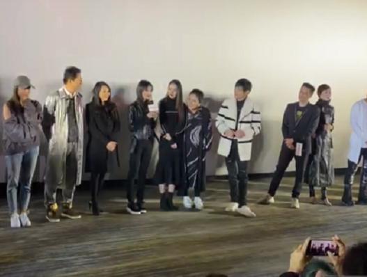 郑爽现身向佐新片《我的拳王男友》首映礼  坦言喜欢片中表述的爱情观