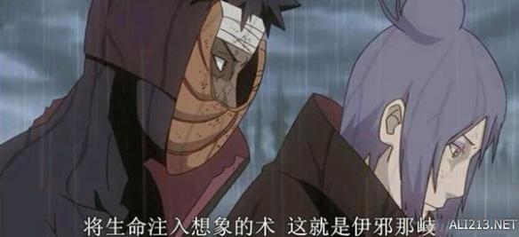 火影 为什么宇智波泉奈在临死时不发动伊邪那支