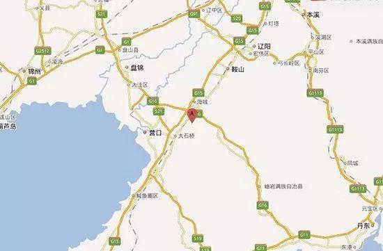 官宣!昨日海城地震属正常地质活