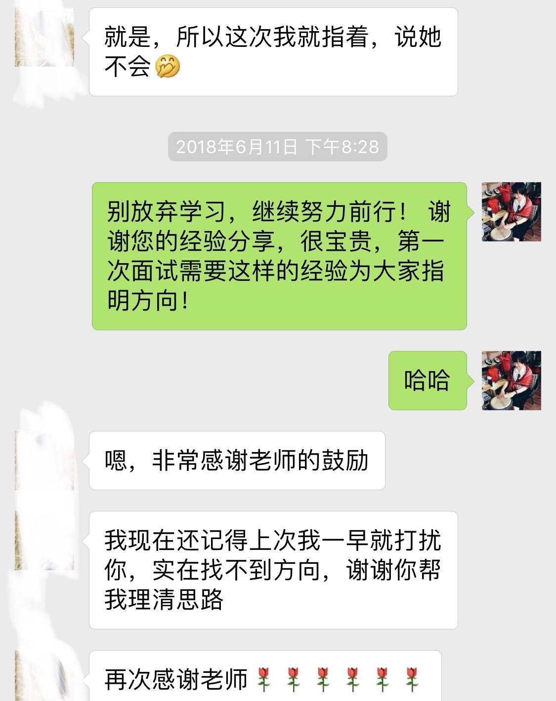 2019年下半年福建省中小学教师资格面试公告