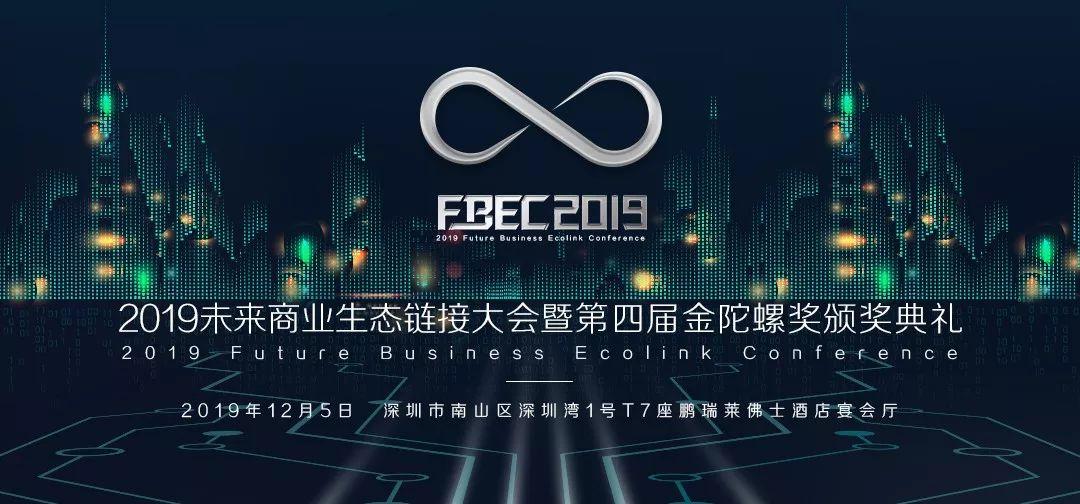 FBEC2019|18+发行直接对接,出海专场路演报名开启!_游戏
