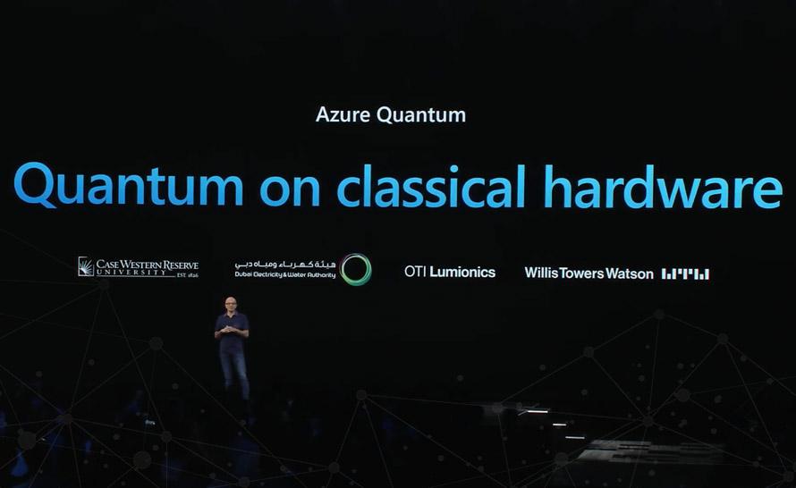 车王舒马赫是哪国人微软宣布推出量子计算云服