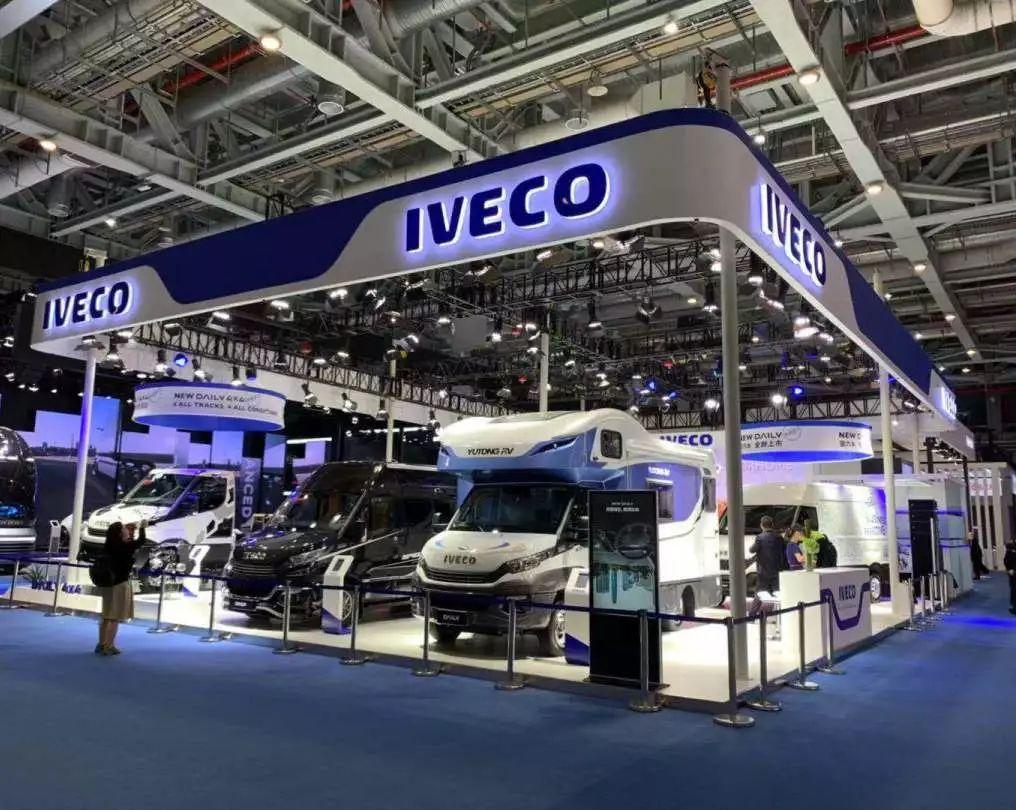"""进口依维柯的五颗聪明的""""星星""""在中国国际进口博览会上闪耀"""