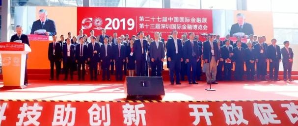 """曙光亮相""""中国金融第一展""""赋能金融科技创新发展"""
