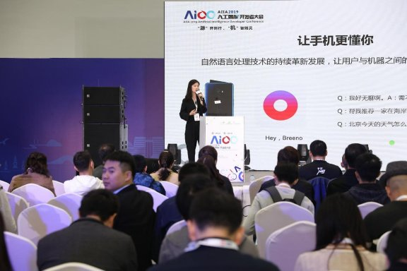 OPPO开放平台携Breeno语音亮相2019AIIA人工智能开发者大会