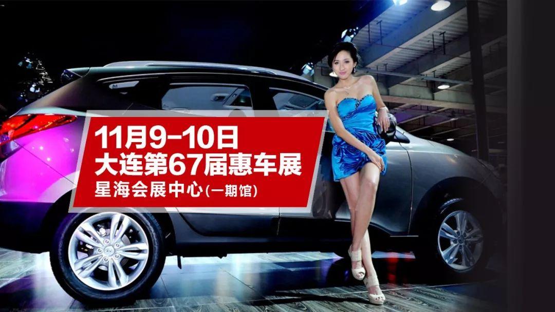 """【大连车展】大连女士疑被""""养生套路""""10个月花光家里积蓄200余万"""