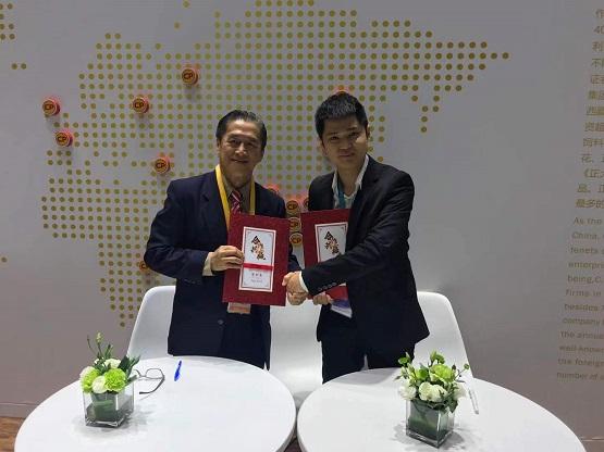 第二屆進博會正大皇族金輝與京東超市達成戰略合作,品質泰國大米香飄中國
