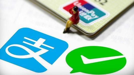 成功开通支付宝,日本人感叹:终于可以和中国