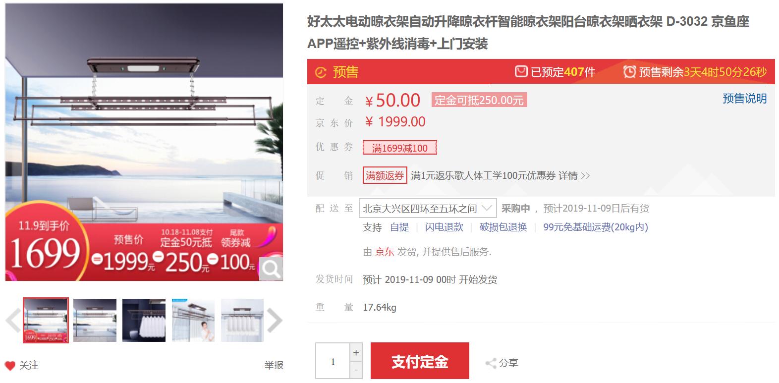 http://www.shangoudaohang.com/jinrong/237882.html