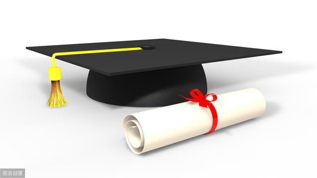 第一学历和第二学历哪个好?社会认可哪一个?哪个含金量高?
