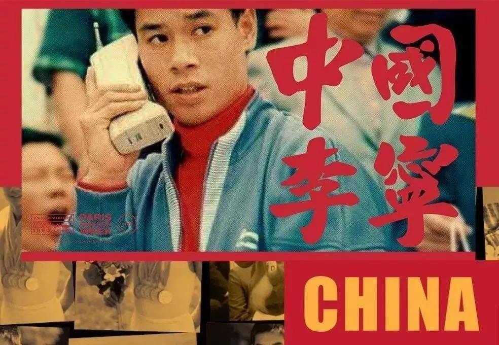 """0万亿中国市场的""""新故事"""":外企折戟,国潮真香"""