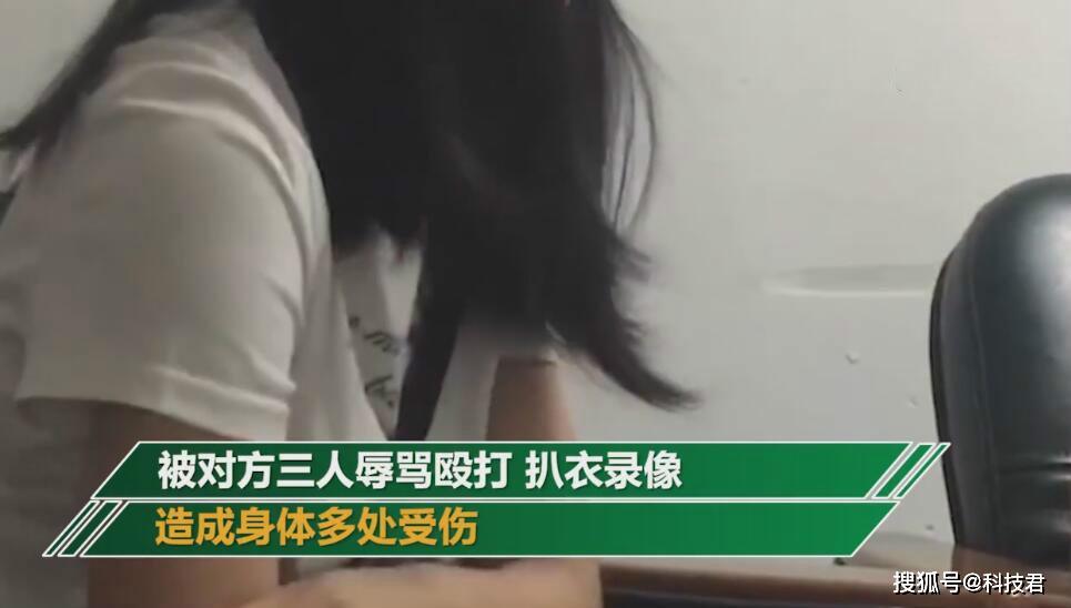 原创17岁女大学生遭校园欺凌,因拒绝和欺凌者交朋友,被对方扒衣录像