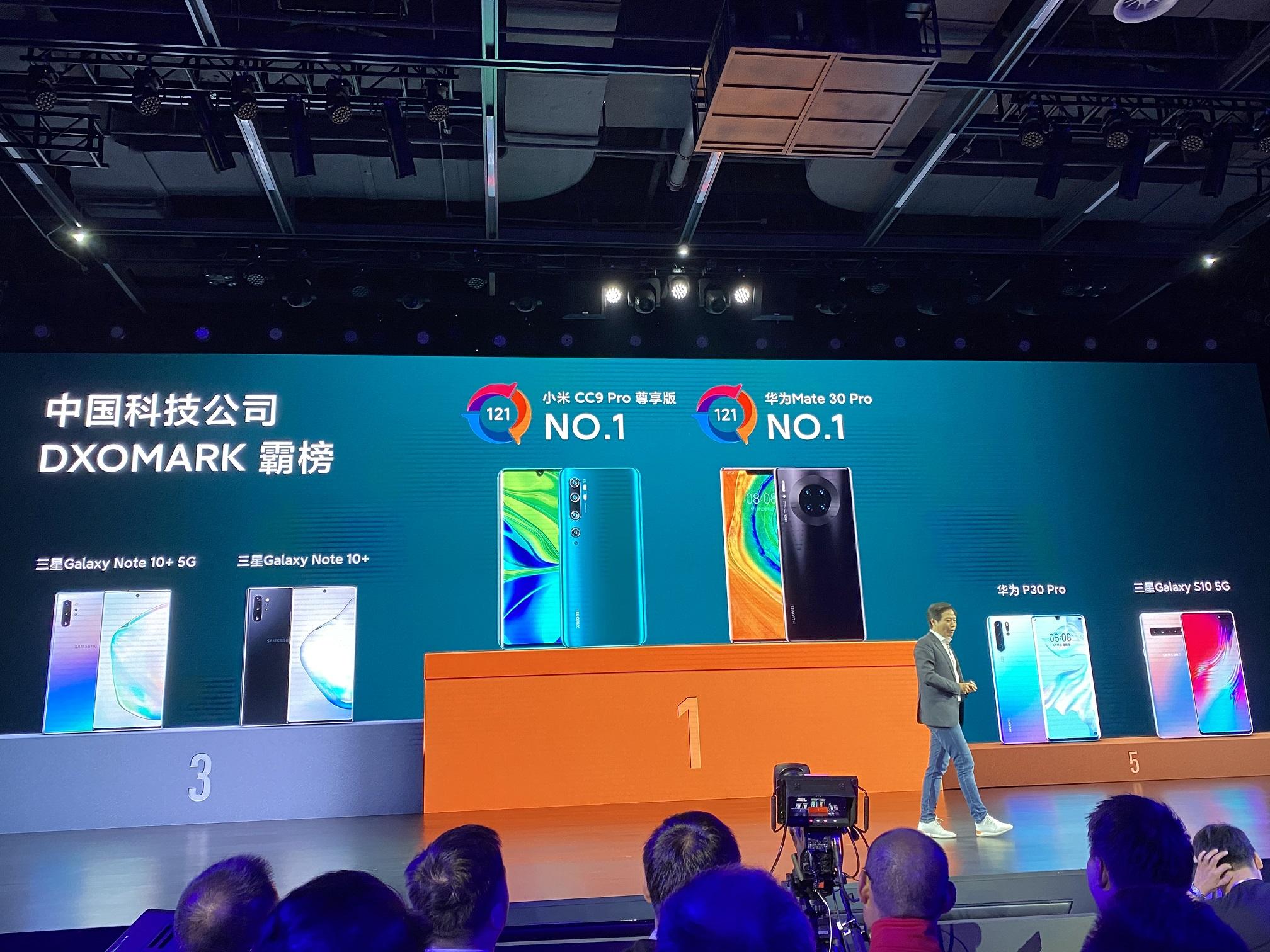 中国智能手机品牌引领全球手机拍照技术突破和发展潮...