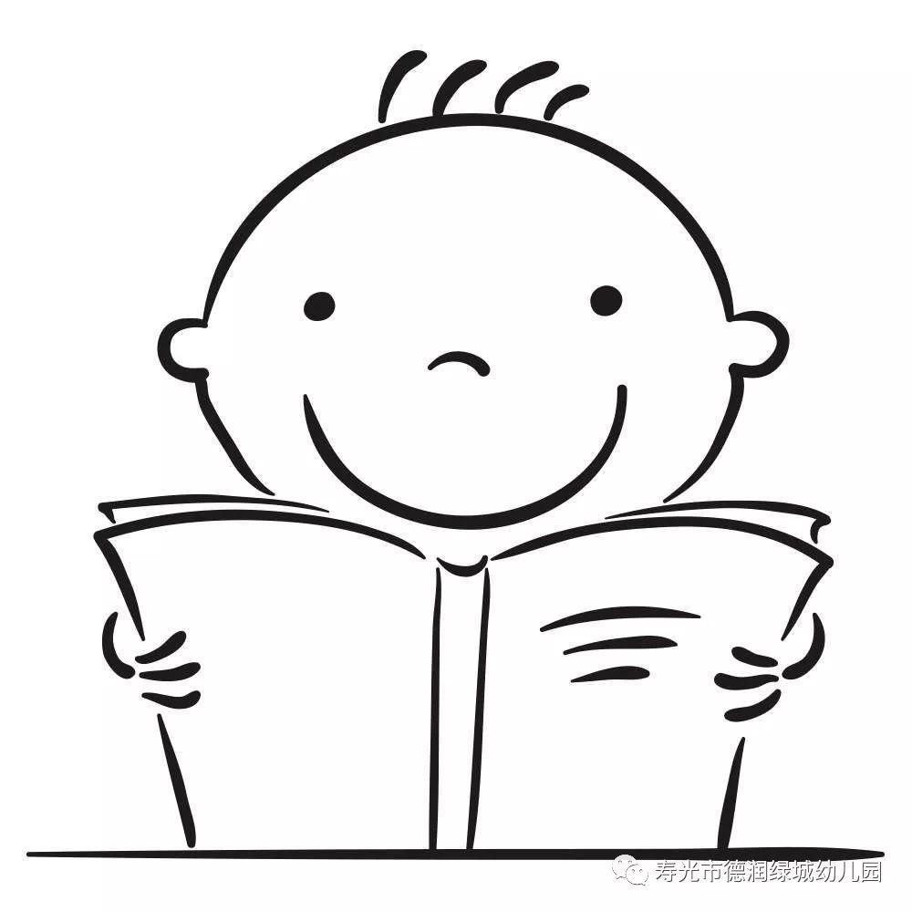 书本简笔画儿童看书