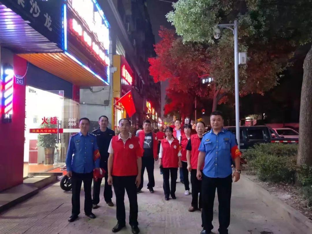 【查防保】长青街道:扎实开展查防保群防群治出成效