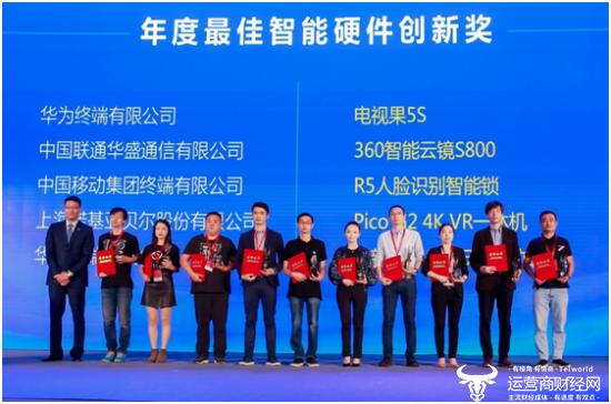 争奇斗艳的意思中国手机设计最高奖天鹅奖隆重