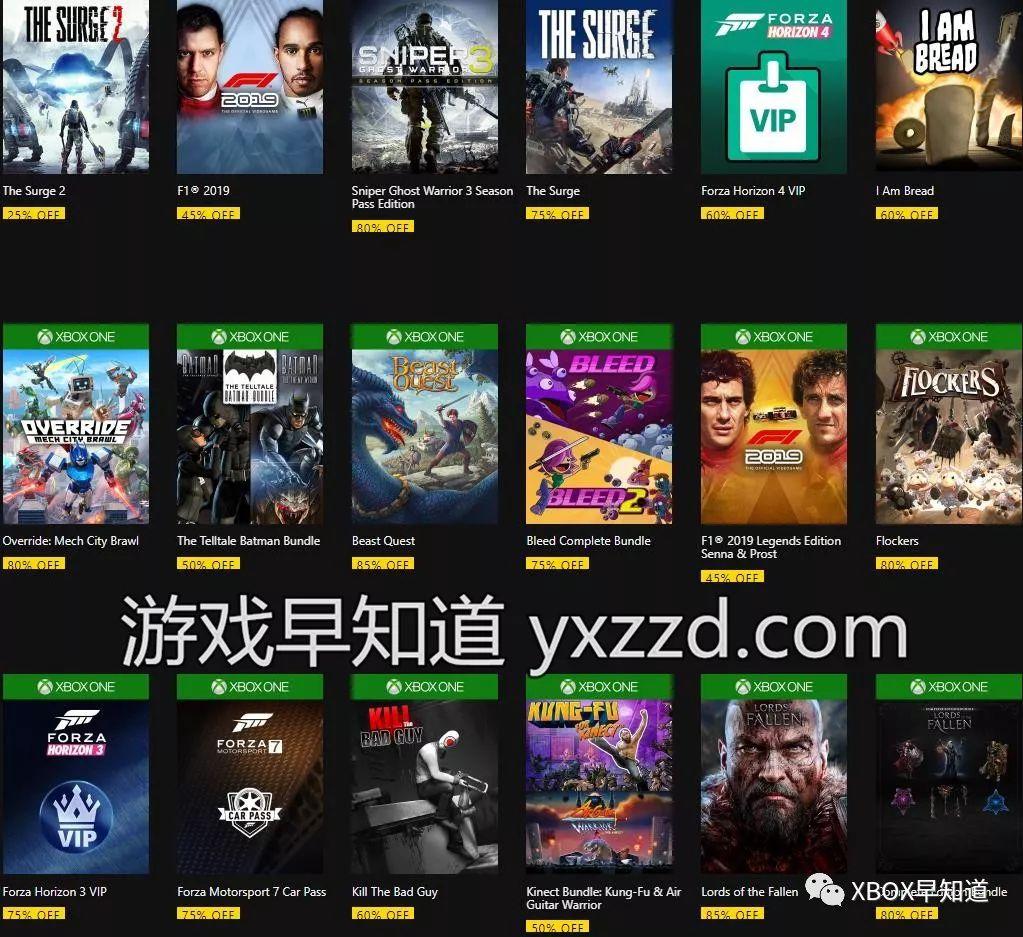 微软官方公布黑5促销时间安排11月5-11日Xbox金会员促销含《侍魂晓》《迸发2》