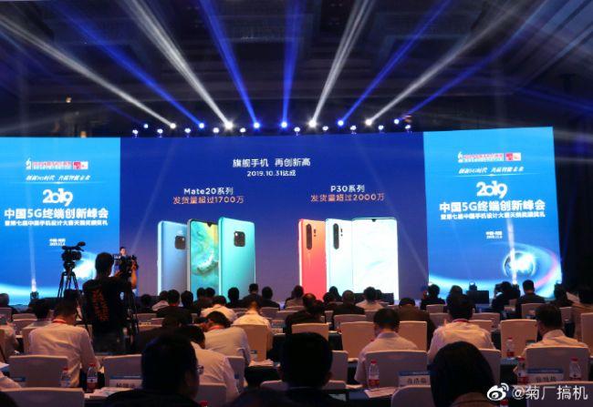 華為P30系列出貨量超過2000萬部,手機黑科技技術成行業追逐對象