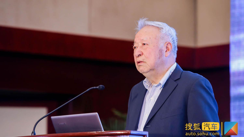 """變革·再啟程 """"2019新能源汽車智新峰會""""在京正式召開(第1頁) -"""