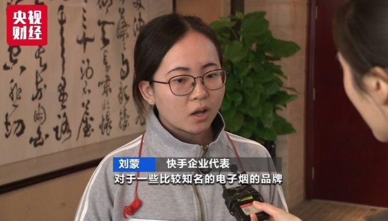 上海来京四口被困箭扣野长城 消防6小时紧急救援