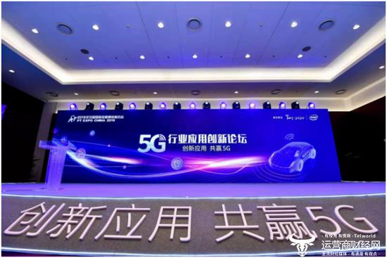 现货白银分析师万金浩创新应用、共赢5G,英特尔