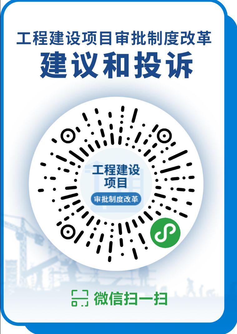 徐州市中石人口投诉电话_徐州市金山桥中王庄