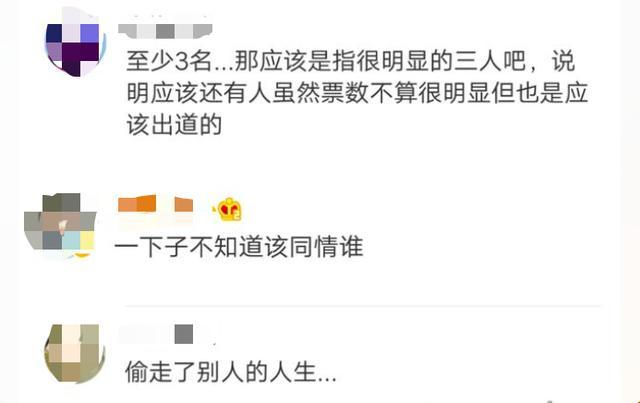 韓版101制作人安俊英被拘,節目組狡辯被打臉,網友:走監獄路吧 作者: 來源:貓眼娛樂V