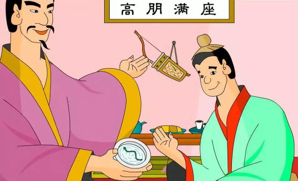 ▻ 成语故事:杯弓蛇影_朋友