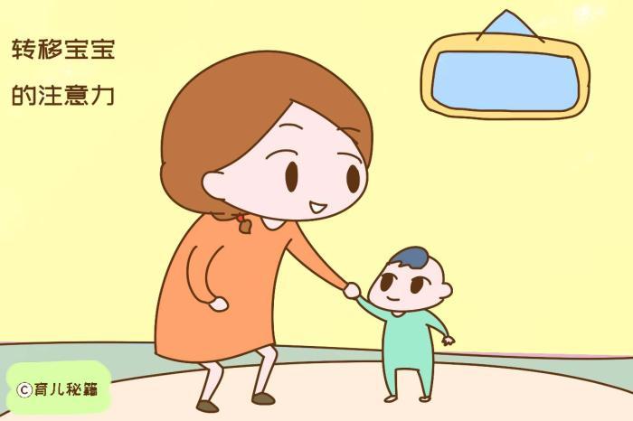 """""""隔离断奶""""对宝宝伤害很大,采用以下应对策略,断奶并不困难"""