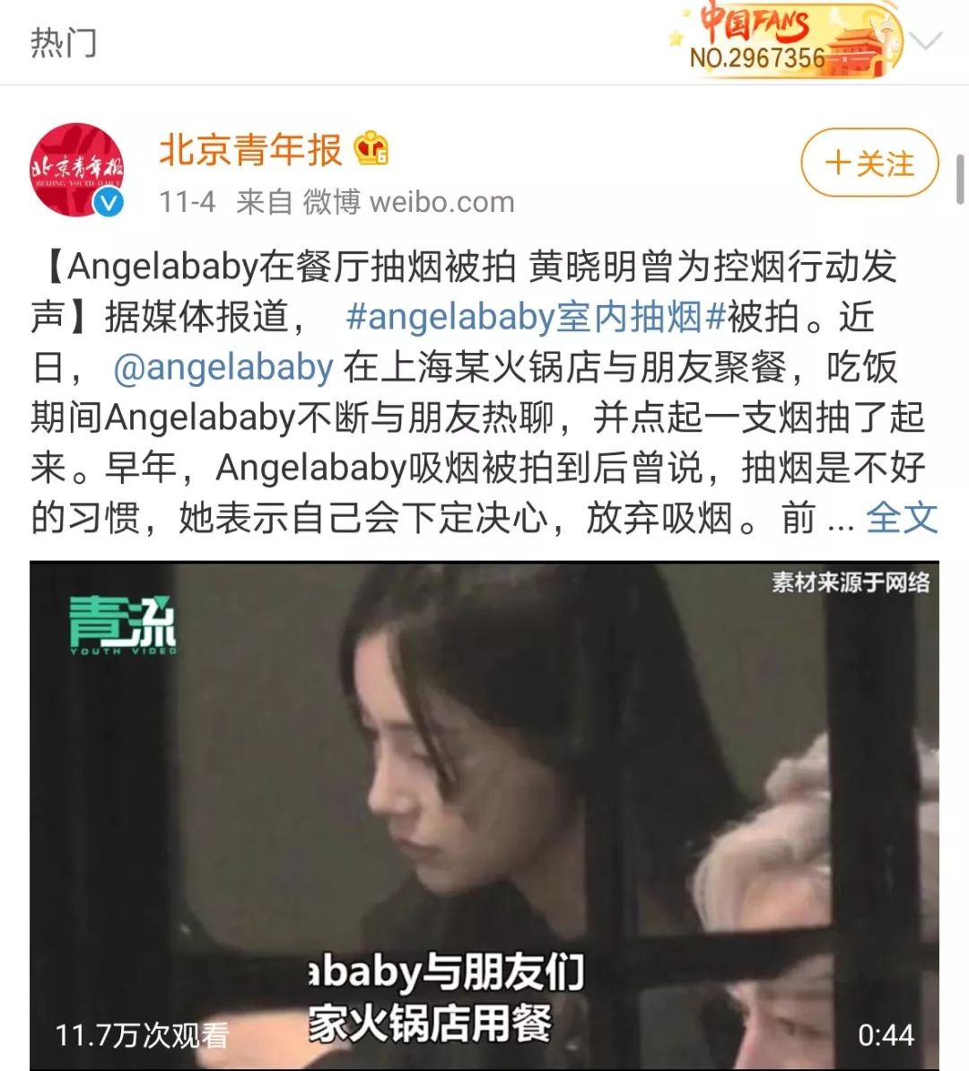 http://www.umeiwen.com/baguajing/1022696.html