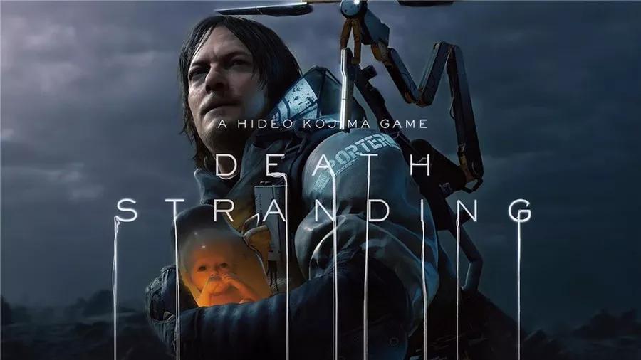 《死亡搁浅》2020年夏登陆PC双十一搭建游戏主机