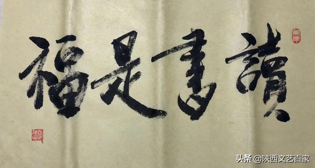 2019长篇小说排行榜_海南省学者作家张浩文书法作品欣赏