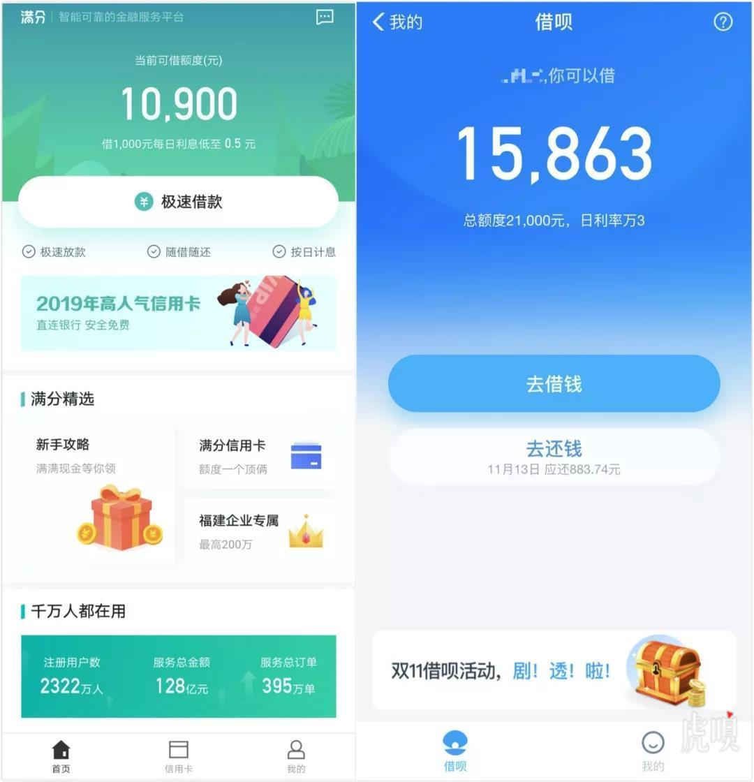 """字節跳動上線借貸App""""滿分"""""""