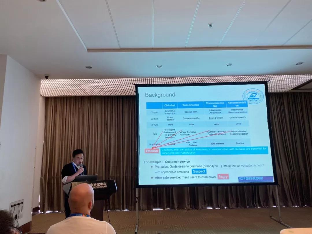 容聯技術伙伴,華科CCIIP實驗室論文入選頂級學術會議CIKM 2019