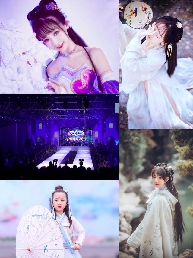 11月22-24日2019 CGF中国游戏节展会现场活动首次曝光 展会活动-第5张