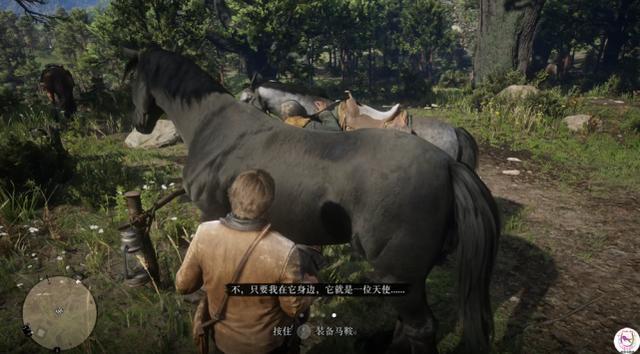 荒野大镖客2:何西阿送的新手马居然是最高大的?