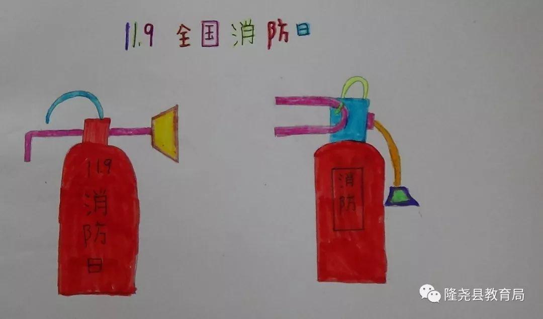 大张庄校区开展消防安全宣传教育
