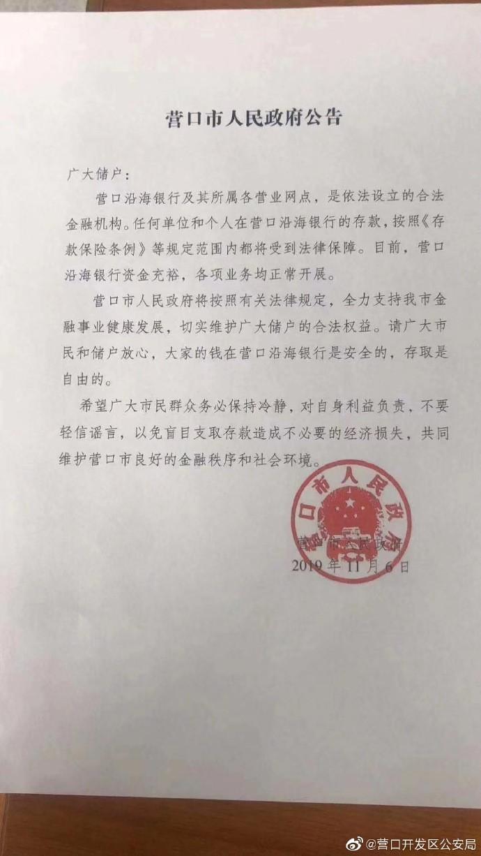 /caijingfenxi/51963.html