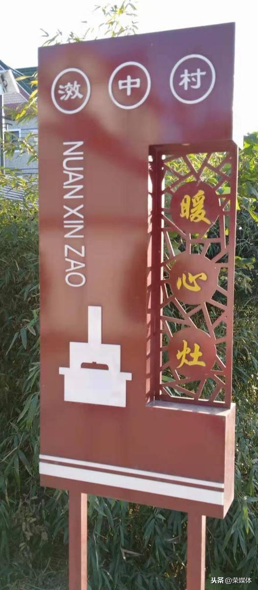 上海崇明区中兴镇的暖心灶,每逢节日村民们就聚在老灶头前做饭聊天,首届徒步也是一次节日,徒友们期待吧!