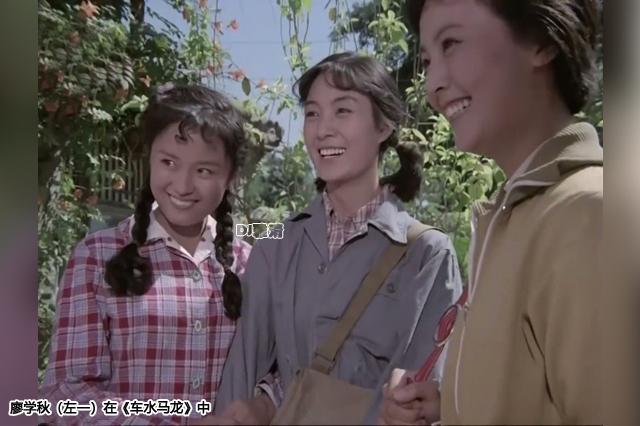 80年代美女明星廖学秋近照曝光
