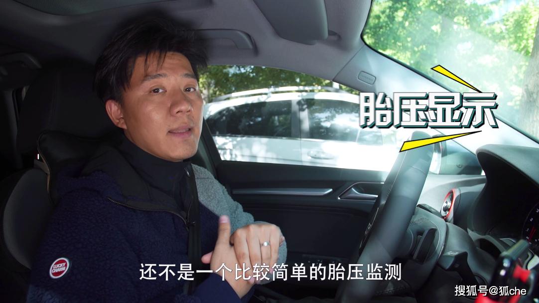 """【狐che课堂】10分钟搞定千元""""保命神器""""手把手安装实录"""