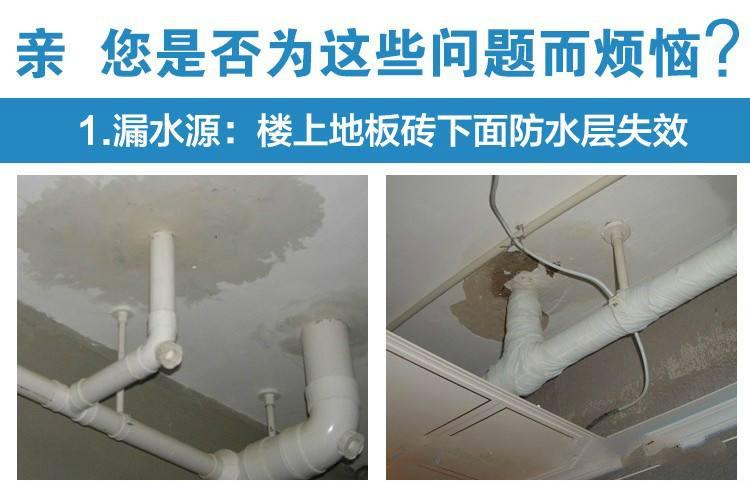 不漏水的原理_卡式管件的工作原理是将薄壁不锈钢管卡式管件的插口中,并用专用工具将不锈钢管在管件中.