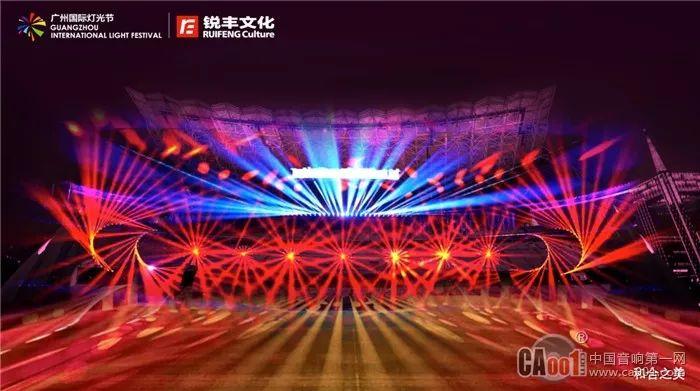 第九届广州国际灯光节将于11月18日正式开幕, 1 9全城联动 模式开启